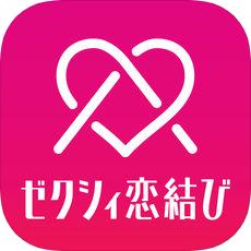 ゼクシィ恋結びのロゴ